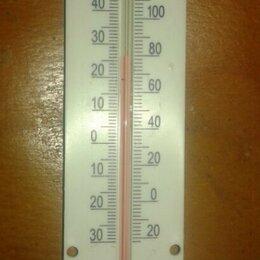 Метеостанции, термометры, барометры - Термометр бытовой -30...+50`С, 0