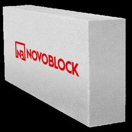 Строительные блоки - Блок перегородочный (100*250*625) г. Ульяновск, 0