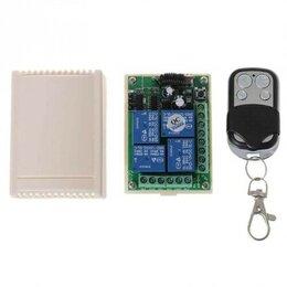 Системы Умный дом - Модуль управления 4 реле 433 МГц, 1 пульт, 0