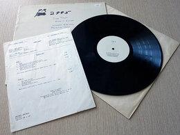 Виниловые пластинки - Deep Purple - Made In Europe - Original US Test…, 0
