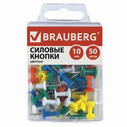 Регулировка движения - Силовые кнопки-гвоздики BRAUBERG, цветные, 50…, 0
