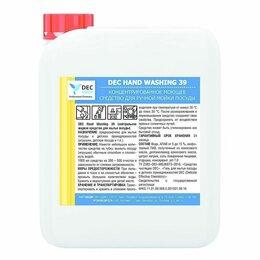 Прочие хозяйственные товары - DEC Hand WASH 39 Концентрированное средство для…, 0