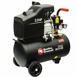 Воздушные компрессоры - Компрессор поршневой масляный QUATTRO ELEMENTI KM 24-200, 0