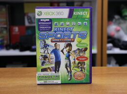 Игры для приставок и ПК - Kinect Sports: Season 2 - Xbox 360 Б.У (Обмен), 0