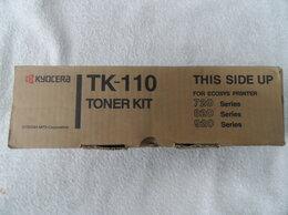 Чернила, тонеры, фотобарабаны - Тонер-картридж Kyocera TK-110, 0