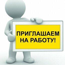 Менеджер - Менеджер-консультант (без опыта и вложений), 0