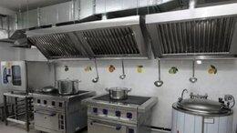 Прочее оборудование - Кухонное оборудование для кафе, баров, ресторанов, 0