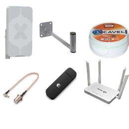 Прочее сетевое оборудование - Комплект усиления интернета №4, 0