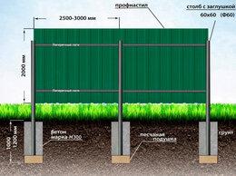 Заборы и ворота - Установка заборов, 0