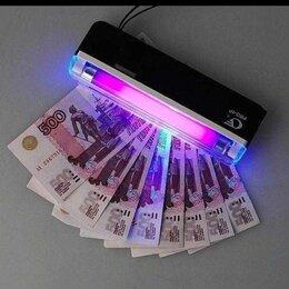Переносные светильники - Портативный светильник детектор, 0