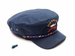 Головные уборы - Капитанка кепка Paul Shark (т.синий), 0