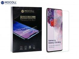 Защитные пленки и стекла - Защитная пленка Samsung Galaxy A - 80/71/70/51/50, 0