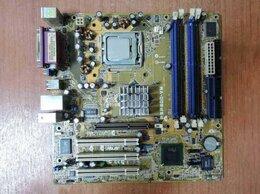 Материнские платы - 775/Asus/P5P800-VM, 0