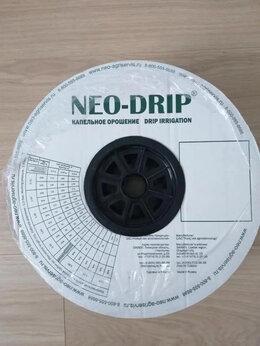 Капельный полив - Капельная лента Neo-Drip (бухта 500м), 0