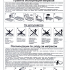 Дуэт Латекс 1600х2000 h18 см по цене 24990₽ - Матрасы и наматрасники, фото 3