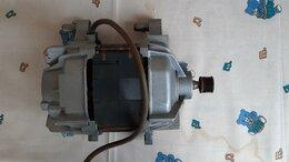 Стиральные машины - Двигатель для стиральной машины, 0