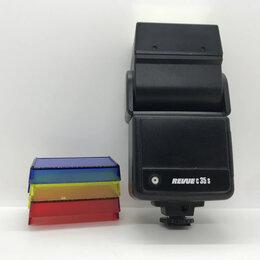Фотовспышки - Фотовспышка Revue c35s (c 35 s) под восстановление, 0