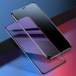 Защитные пленки и стекла - Защитные стекла для iPhone, Huawei, Xiaomi,…, 0