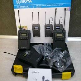Рации - Беспроводная микрофонная система Boya BY-WM8 Pro-K2, 0
