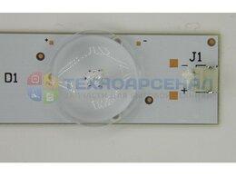 Усилители и ресиверы - EVERLIGHT LBM400P1101-AR-1, 0
