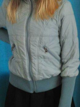 Куртки и пуховики - Куртка весна- осень и ветровка, 0