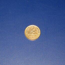 Монеты - Монета 2 копейки 1939 (СССР), 0