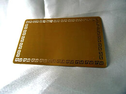 Расходные материалы - Метал.визитки (римский орн) 54*86 (10л), 0