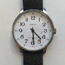 Наручные часы - Часы Победа СССР, 0