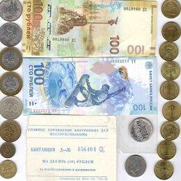 Монеты - 10 руб.биметалл Приморский край, 2006г., 0