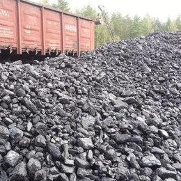 Топливные материалы - Уголь каменный, 0