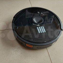 Роботы-пылесосы - Робот-пылесос iBoto Smart C820W Aqua, 0