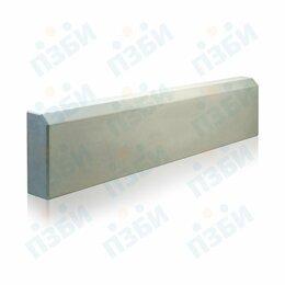 Тротуарная плитка, бордюр - Бордюр тротуарный бетонный 1000х200х80 серый, 0