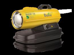 Тепловые пушки - Пушка дизельная прямого нагрева Ballu BHDP-10, 0