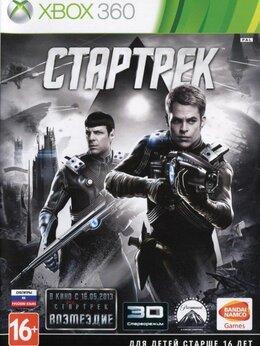 Игры для приставок и ПК - Видеоигра Стартрек (Star Trek) Русская Версия с…, 0