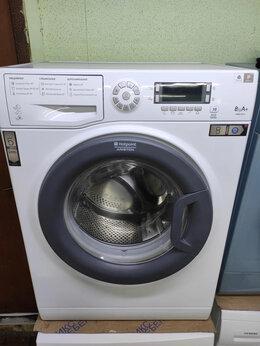 Сфера услуг - Ремонт стиральных машин, 0