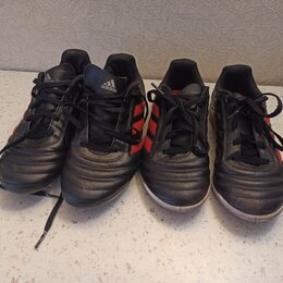 Обувь для спорта - Бутсы и манежки Adidas Copa, детские, 36.5 EUR, 0