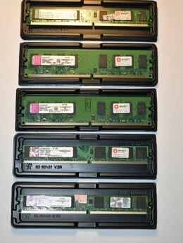 Модули памяти - Оперативная память Kingston 2Gb DDR2…, 0