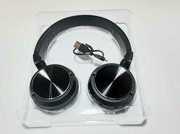 Наушники и Bluetooth-гарнитуры - Беспроводные наушники MDR-850BT, 0
