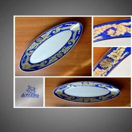 Посуда - СССР селедочница синяя, 0
