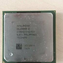 Процессоры (CPU) - процессоры, 0