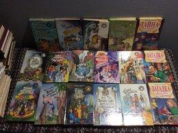 Детская литература - Книги из серии Детский детектив и Юный сыщик, 0