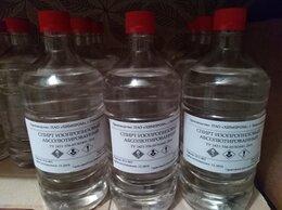 Растворители - Изопропиловый абсолютированный спирт 1л, 0
