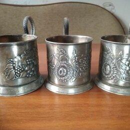 Бокалы и стаканы - Три мельхиоровых подстаканника, 0
