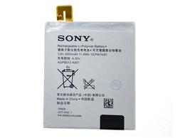 Аккумуляторы - Аккумулятор Sony Новый , 0