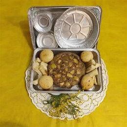 Одноразовая посуда - Алюминиевые формы набор Пироги, 19 шт арт.3951, 0