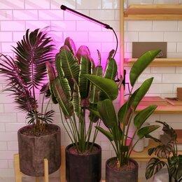 Аксессуары и средства для ухода за растениями - Светодиодный светильник для растений 8W…, 0