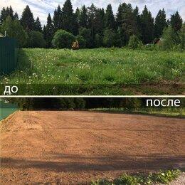 Субстраты, грунты, мульча - Расчистка участка / Выравнивание участка / Благоустройство / Ландшафтный дизайн, 0