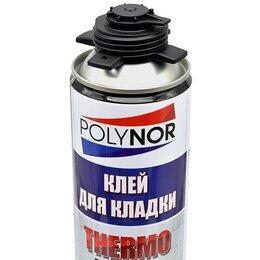 Клей - Клей-пена для кладки газобетона и керамических…, 0