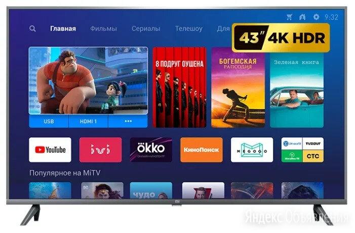 """Телевизор Xiaomi Mi TV 4S 43"""" T2 Global  по цене 27000₽ - Телевизоры, фото 0"""