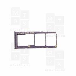 Ударные установки и инструменты - Сим лоток для Samsung A105/A205/A305/A307/A505/A750 фиолетовый, 0